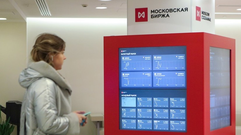 Биржевой ажиотаж: чем вызван рекордный рост российского фондового рынка