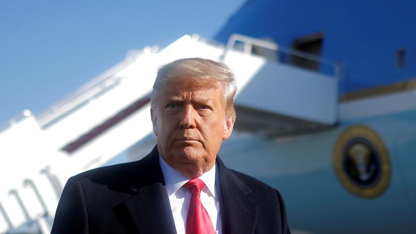 Трамп назвал уместными свои комментарии по поводу протеста у Капитолия