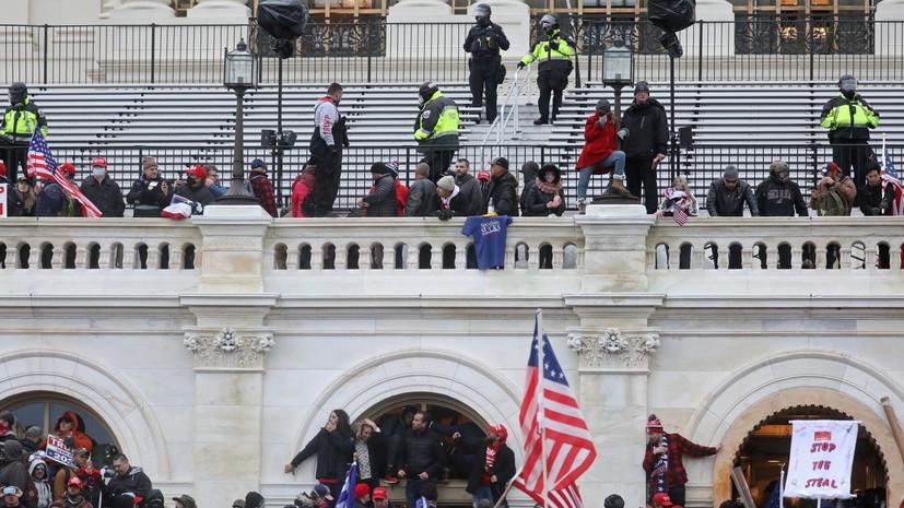 WP: конгрессмены США изучат роль соцсетей в беспорядках у Капитолия