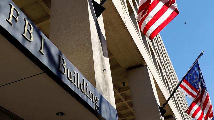 ФБР предложило вознаграждение за информацию о Пригожине