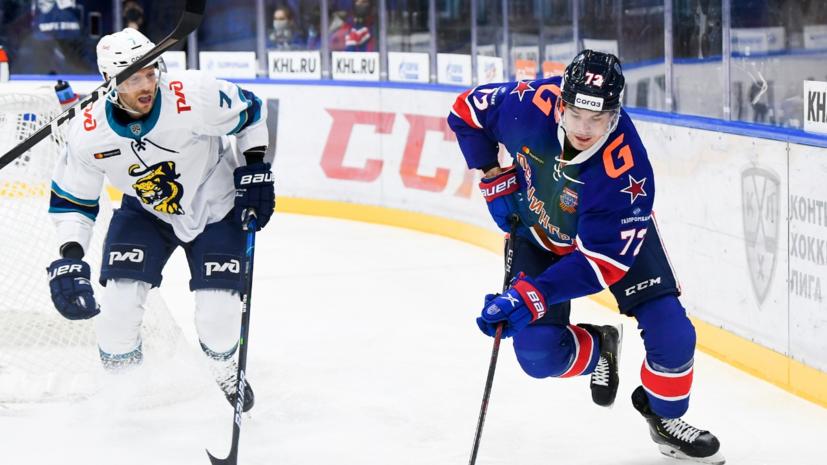 СКА прервал серию поражений в КХЛ, обыграв «Сочи»
