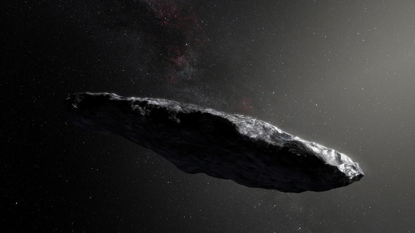 Эксперт оценил вероятность падения астероида на Землю