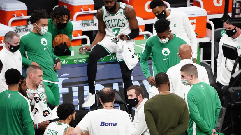 НБА перенесла уже третий матч «Бостона» из-за коронавируса