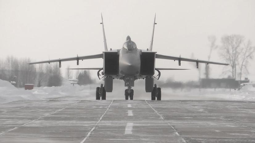 Истребители МиГ-31БМ уничтожили самолёт-разведчик условного противника — видео