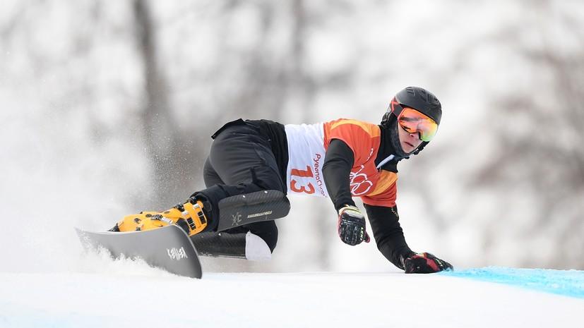 Сноубордист Логинов завоевал серебро на этапе КМ в Австрии