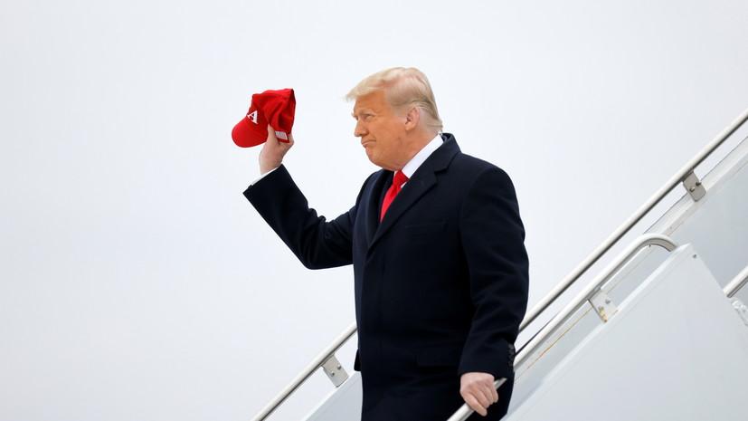 Трамп оценил возможность его отстранения по 25-й поправке