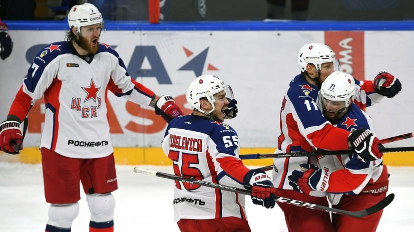 ЦСКА разгромил рижское «Динамо» в матче КХЛ
