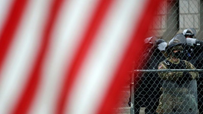 МИД Германии предупредил об угрозе насильственных протестов в США