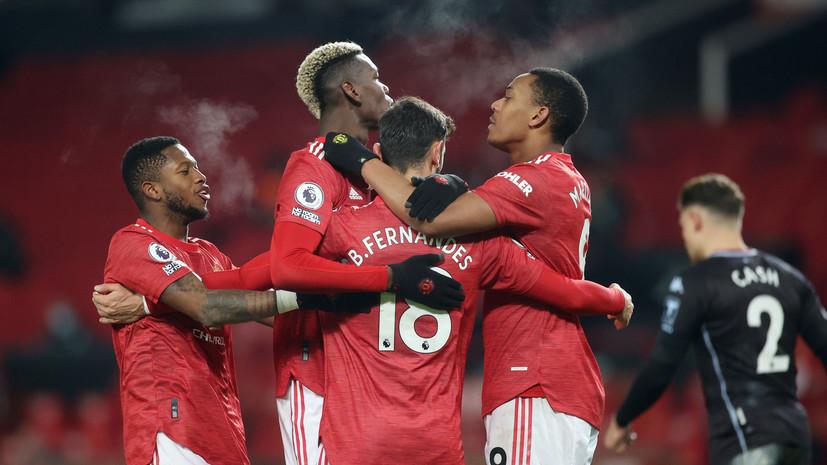 «Манчестер Юнайтед» возглавляет турнирную таблицу АПЛ впервые с 2017 года