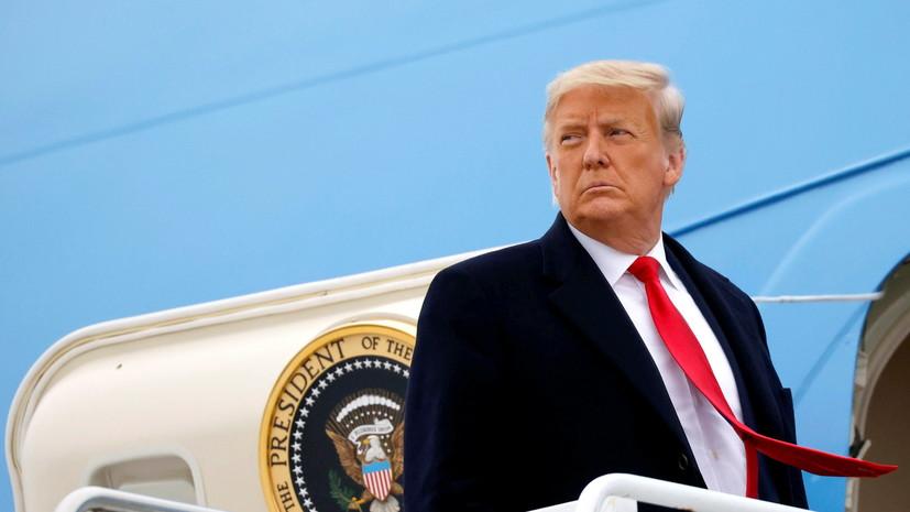 Демократы считают, что обвинения Трампу отвечают критериям импичмента