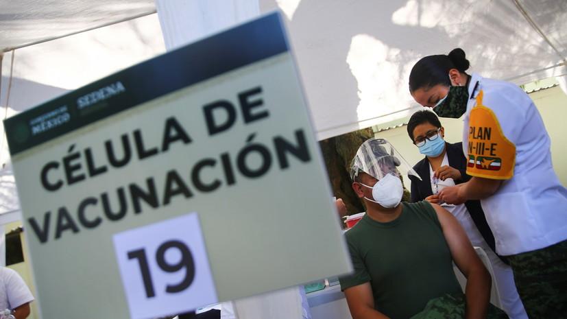 В Мексике рассказали, когда одобрят использование вакцины «Спутник V»