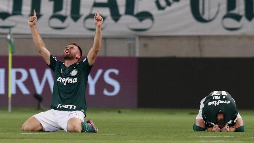 «Палмейрас» стал первым финалистом Кубка Либертадорес