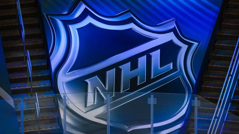В НХЛ 27 игроков сдали положительные тесты на COVID-19