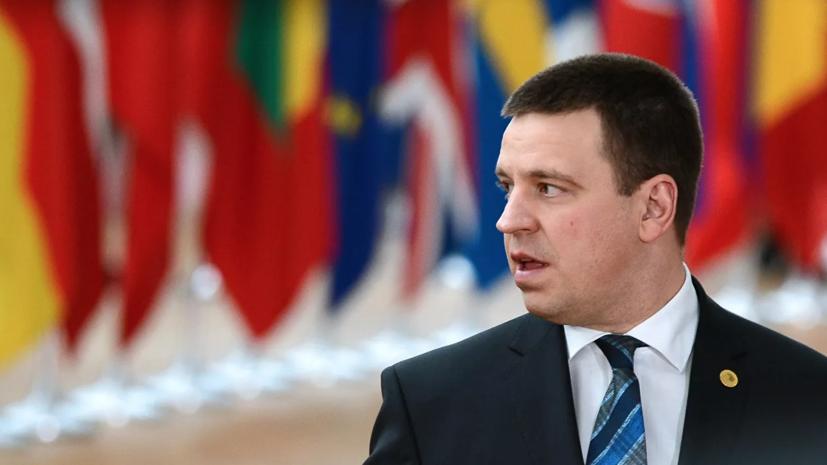 Премьер Эстонии объявил об отставке