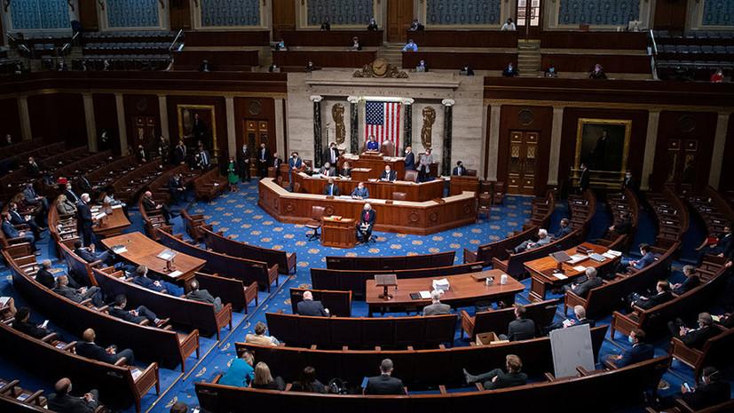«Этот президент является угрозой»: палата представителей США приняла резолюцию об отстранении Трампа от власти