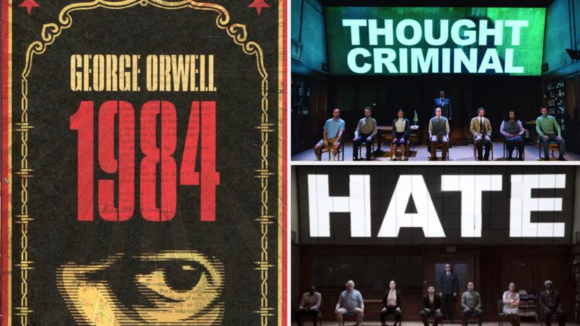 «Смелая версия важной истории»: в США снимут мини-сериал по «1984» Джорджа Оруэлла