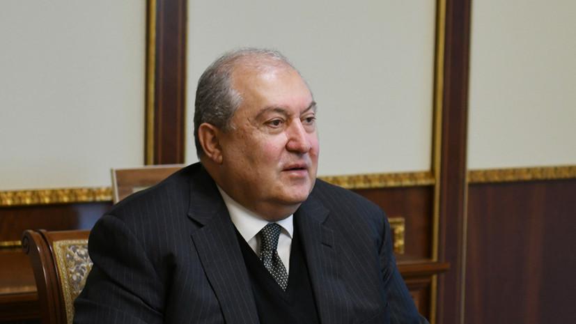 Заболевшего коронавирусом президента Армении госпитализировали