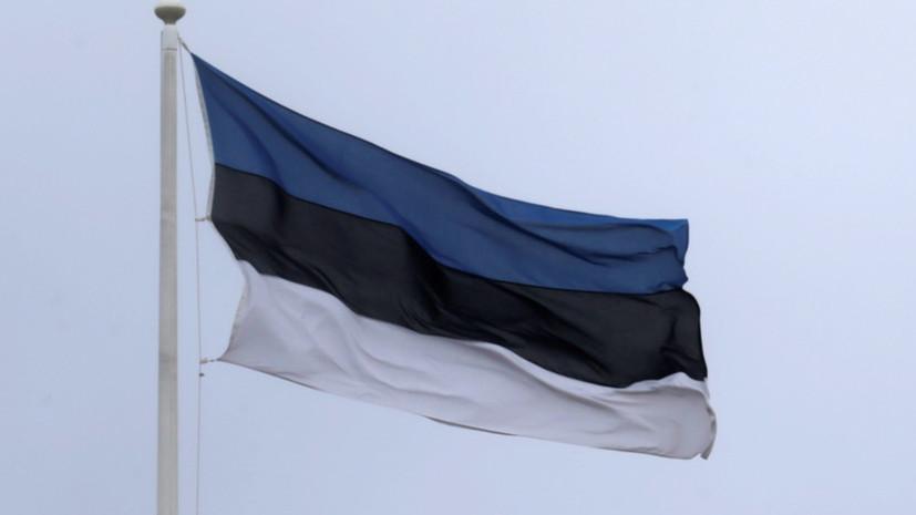 Президент Эстонии назвала кандидата на должность нового премьера