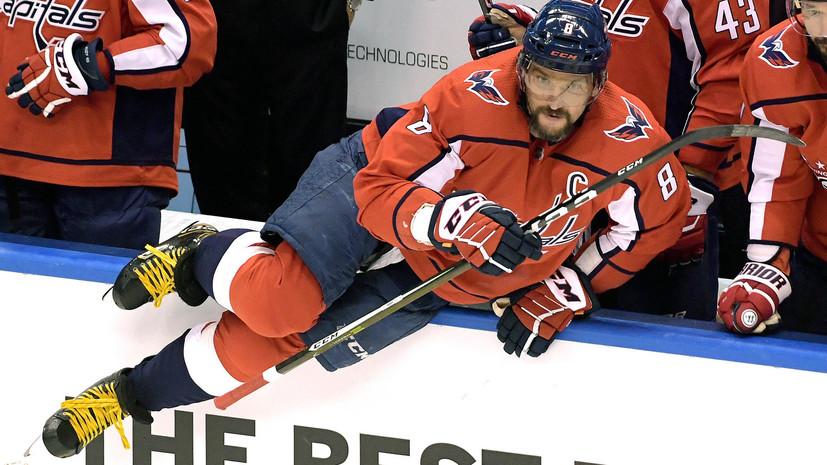Контракт Овечкина, адаптация Капризова и 27 случаев COVID-19: что обсуждают перед стартом регулярного чемпионата НХЛ