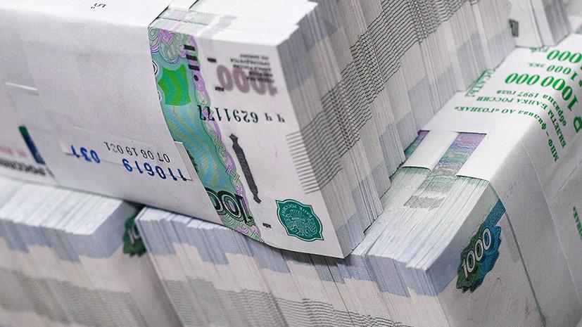 Только для юрлиц: Центробанк разъяснил новые правила контроля за наличными