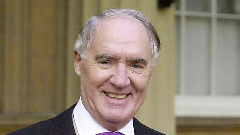 Умер совладелец газеты The Daily Telegraph Дэвид Баркли
