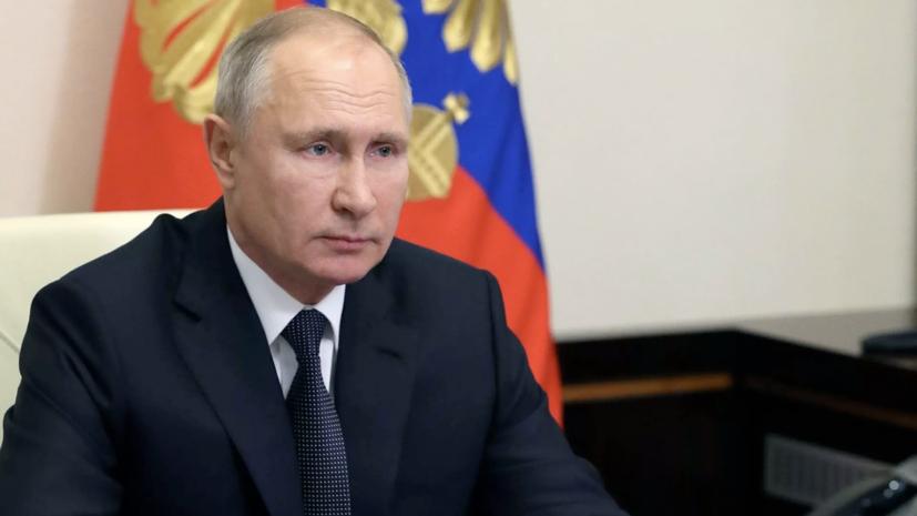 Путин поручил начать массовую вакцинацию всех россиян со следующей недели