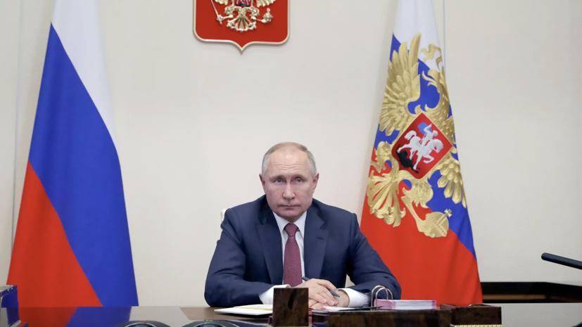 Путин проинформировал Эрдогана об итогах московской встречи по Карабаху