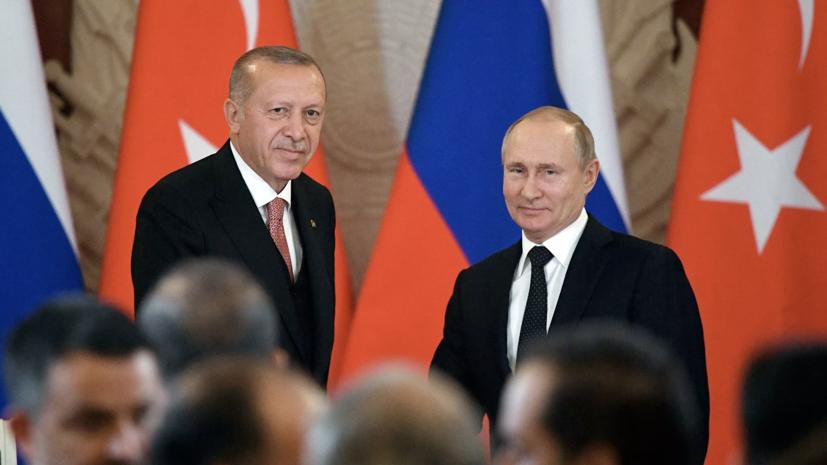 Путин и Эрдоган обсудили планы по совместному производству вакцин