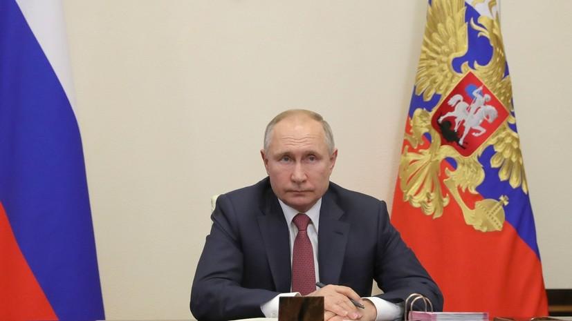 «Выстроить график работы»: Путин поручил перейти от масштабной к массовой вакцинации россиян