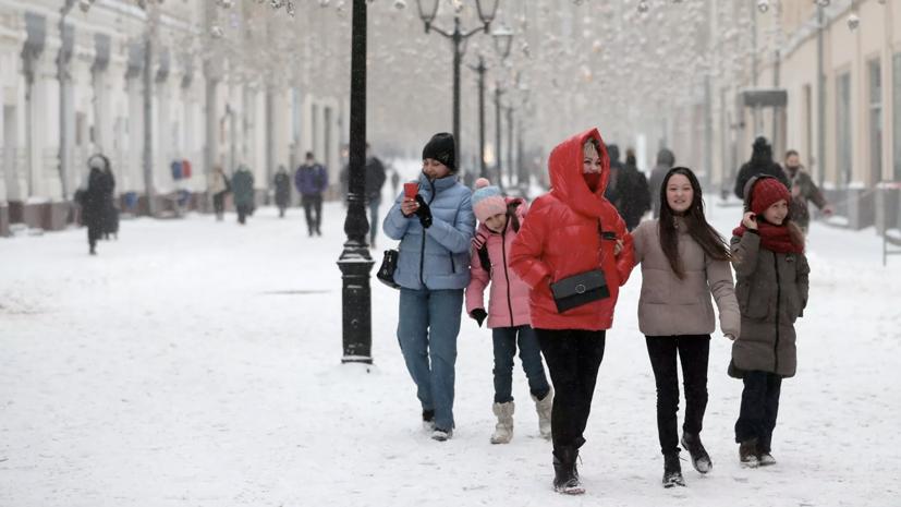 Синоптик рассказала о погоде в Москве в ближайшее время