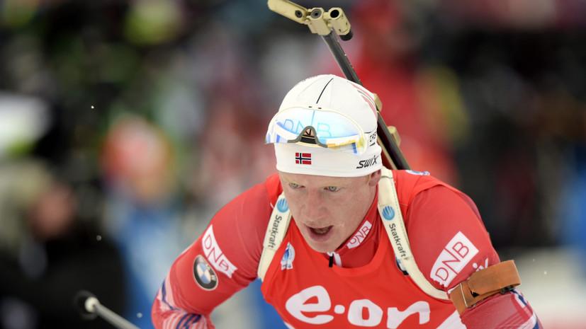 Йоханнес Бё выиграл спринт на этапе КМ в Оберхофе, Елисеев — десятый