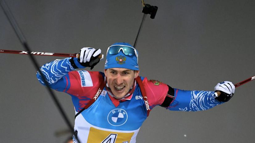 Латыпов пожаловался на головокружение на финише гонки в Оберхофе