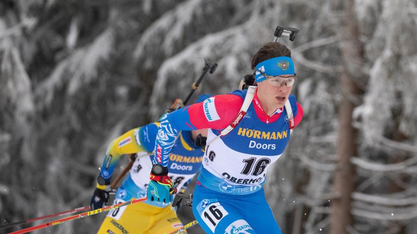 Чистая стрельба: Елисеев впервые за сезон финишировал в топ-10 на этапе КМ по биатлону