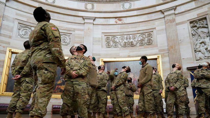 В Вашингтон к инаугурации Байдена прибудут 20 тысяч бойцов Нацгвардии