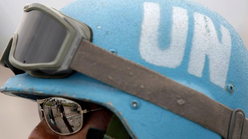 В Мали погиб один миротворец ООН и семеро пострадали