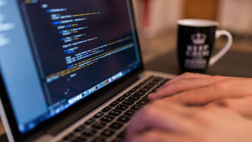 Два IT-проекта из Удмуртии получили гранты в рамках нацпроекта