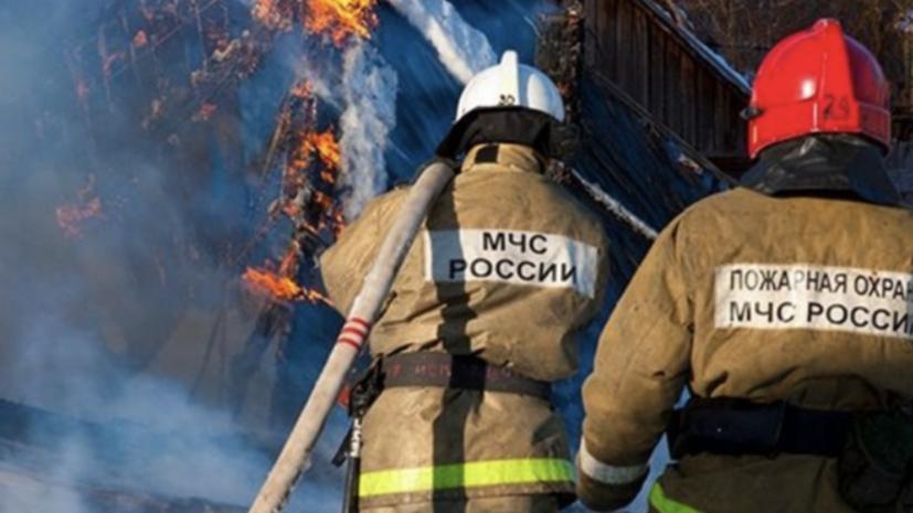 В Хабаровске пять человек погибли при пожаре в доме