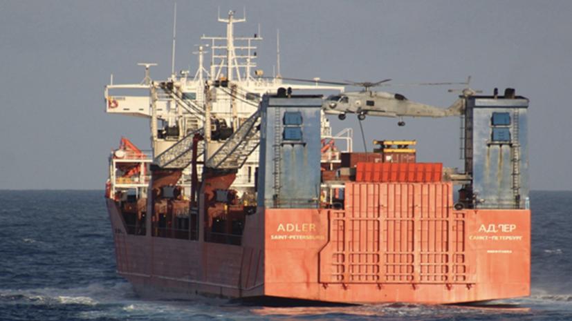 Владелец рассказал о высадке военных НАТО на борт российского судна