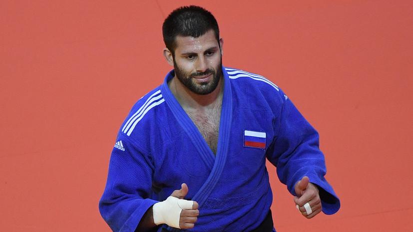 Дзюдоисты сборной России завоевали пять медалей на турнире серии «Мастерс»