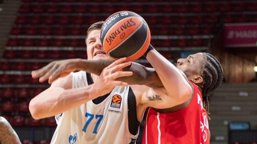 «Зенит» проиграл «Баварии» в матче баскетбольной Евролиги