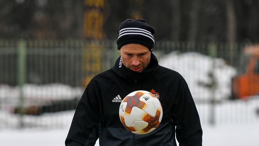 Источник: Алексей Березуцкий покинет ЦСКА