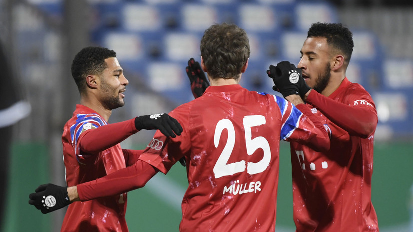 «Бавария» проиграла «Хольштайну» в серии пенальти и вылетела из Кубка Германии