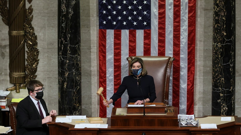 Палата представителей одобрила резолюцию об импичменте Трампа