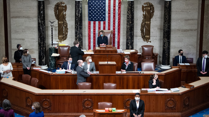 Палата представителей выступила за импичмент Трампа
