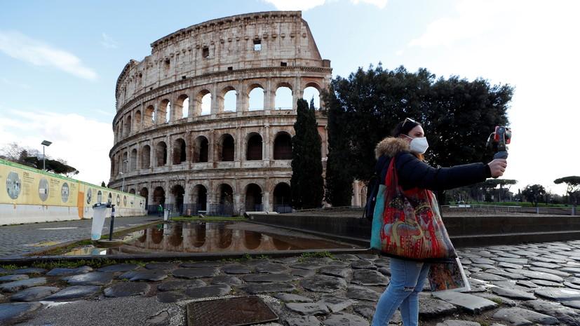 Италия продлила режим ЧС в связи с коронавирусом до 30 апреля