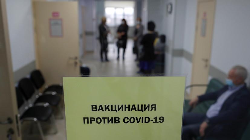 В Якутии назвали число сделавших прививку от коронавируса