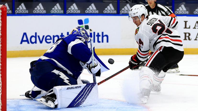 Трансфер Сергачева и 22 сейва Василевского помогли Тампе обыграть Чикаго в НХЛ