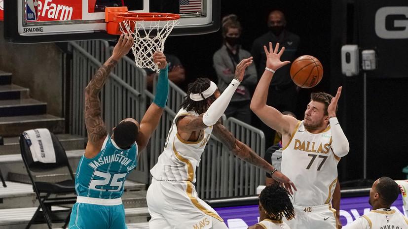 «Даллас» одержал четвёртуюпобеду подряд в НБА, Дончич набрал 34 очка