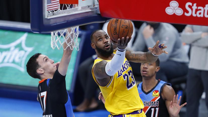 «Лейкерс» разгромил«Оклахому» в НБА, Джеймс набрал 26 очков