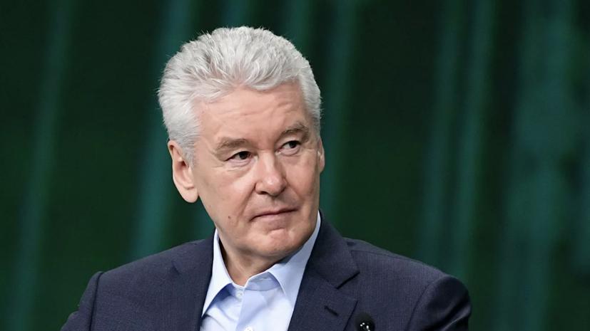 Собянин назвал обстановку с коронавирусом в Москве неопределённой